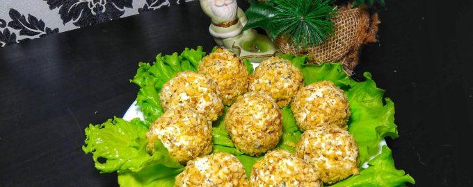 Закуска мятные сырные шарики с орехами