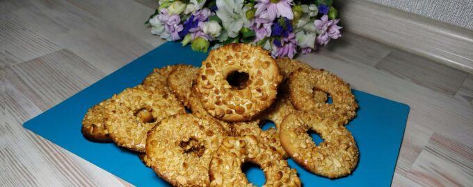 Песочные кольца с орехами - печенье из детства